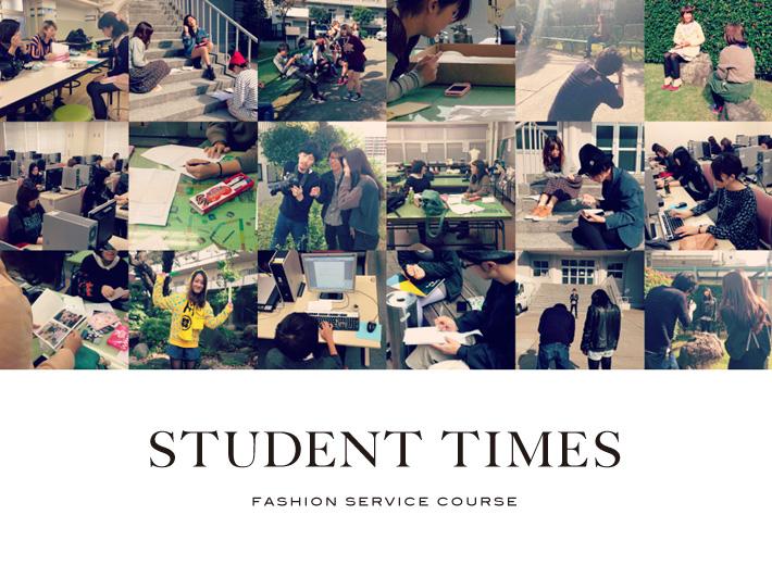 studenttimes