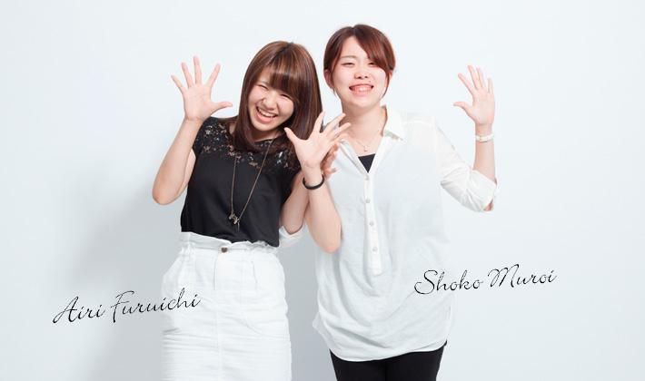 airi_shoko