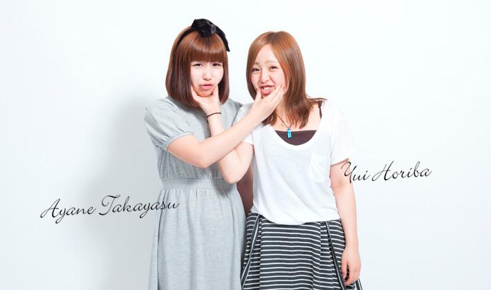 ayane_yui