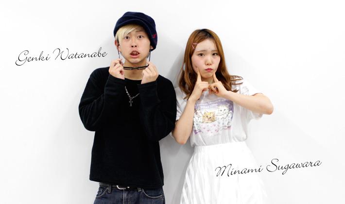 genki_minami