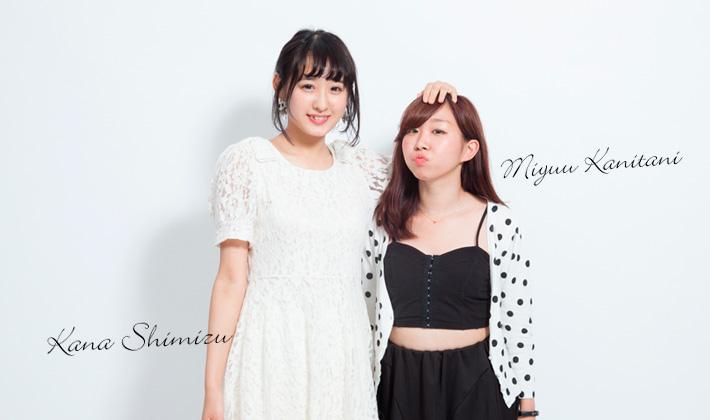 kana_miyuu