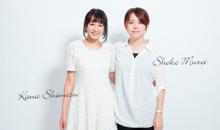 kana_shoko
