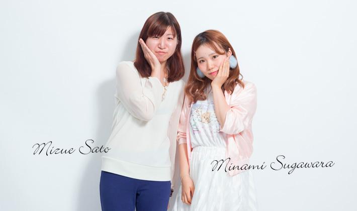 mizue_minami