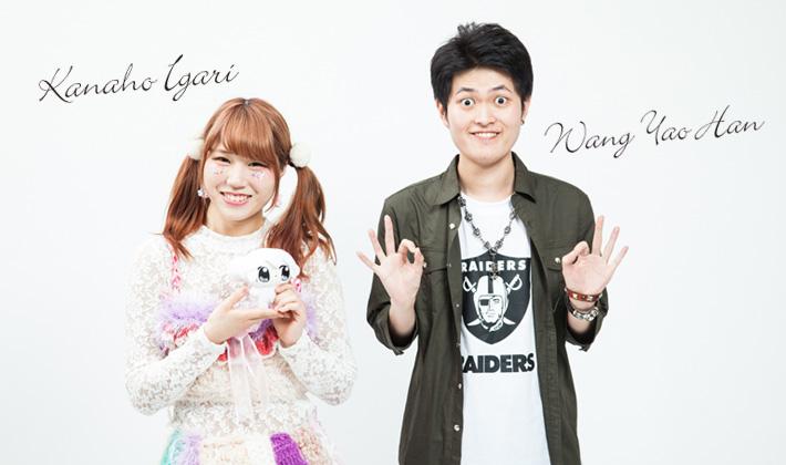igari_wang2